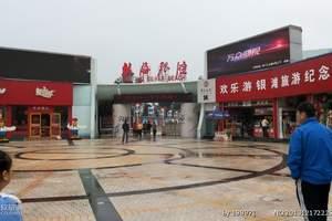 淄博春节旅游团_淄博春节旅游团价格_春节去广西北海五日游
