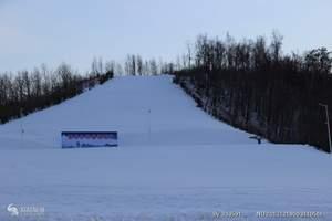 18年冰城哈尔滨、亚布力滑雪场、童话世界雪乡双飞5日游