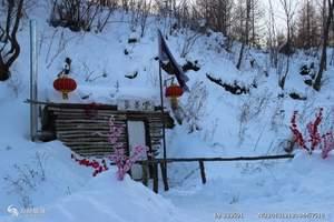 哈尔滨出发到亚布力滑雪自由行1 亚布力滑雪场自由行拼车车费