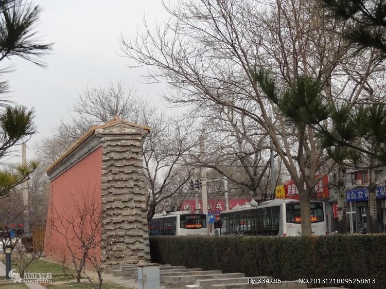 皇城根遗址公园