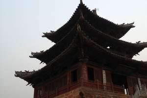 苏轼父子墓
