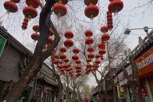 夜游北京城攻略_北京市内一日游方案_北京一日游哪里好玩