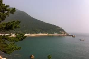 崂山深度游多少钱-崂山太清宫纯玩一日游,登仙山观沧海看道观