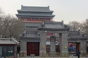 深圳到北京旅游价格 北京天津笑伴夕阳六天双飞团 夕阳红旅游团