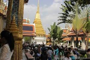 西安到泰国曼谷旅游攻略(龙虎园/皇庙)泰国曼谷双飞6日游预订