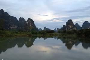重庆出发到桂林旅游 桂林阳朔刘三姐大观园双飞四日悠闲之旅