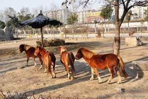 济南出发章丘野生动物世界一日游