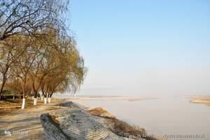 山东旅游景点攻略_山东都有哪些旅游景点_哈尔滨到山东10日游