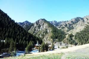 清明北京去新疆旅游价格天山天池吐鲁番火焰山乌鲁木齐单飞五日