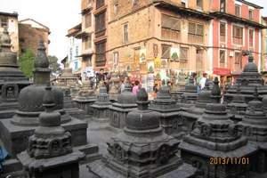 兰州到尼泊尔旅游多少钱 兰州起止尼泊尔四飞10日游