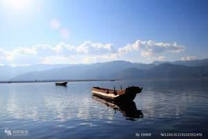 西昌卫星基地、泸沽湖、泸山邛海空调双卧六日