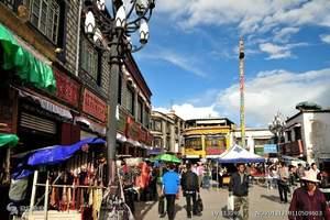 【秦皇岛到西藏旅游线路】布达拉宫_林芝_扎什伦布寺_双飞8日