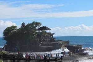 北京到巴厘岛旅游团费用 海洋生态岛 金芭兰海滩漫步 四晚六日