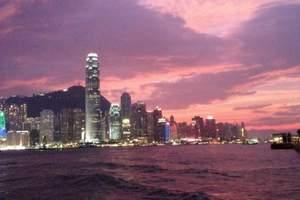 淄博山水到香港澳门6日游-淄博去港澳海洋品质双飞6日游