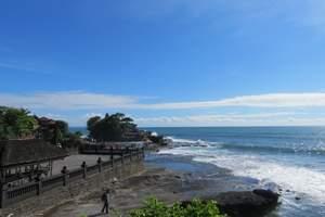 享遇梦幻巴厘岛8日游,新疆到巴厘岛旅游团多少钱_签证景点价格