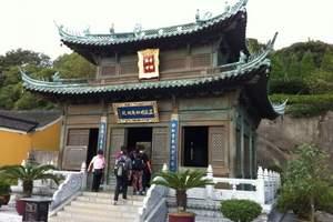 淄博春节旅游团到宁波普陀山、奉化溪口古镇、绍兴、杭州品质四日