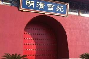 杭州出发东阳横店影视城一日游