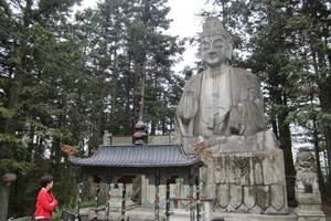 武汉到九宫山纯玩一日游  武汉周边那里度假每周四、日发班