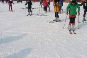 邯郸到七步沟滑雪一日游