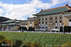 台湾直航环岛八日游|西安到台湾直航旅游多钱|直飞台湾跟团多钱