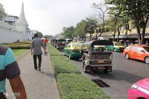 西安到曼谷芭提雅旅游团在线咨询 曼谷芭提雅直飞6日游线路报价