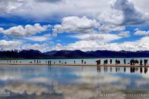 淄博到西藏拉萨、纳木错、林芝、日喀则四飞10日游