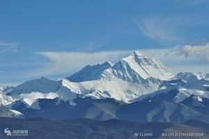 日喀则珠峰四日游