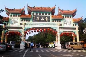 万宁东山岭