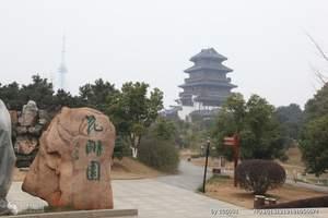 武汉到星城长沙-天心阁、岳麓山、橘子洲头2日游