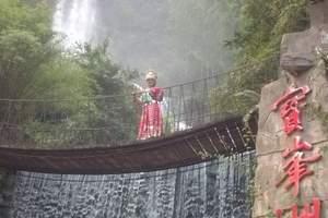 张家界当地一日游 张家界到宝峰湖一日游 宝峰湖旅游景点介绍