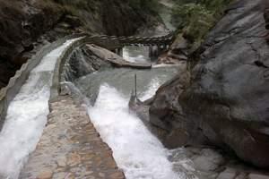 云灵山大峡谷漂流