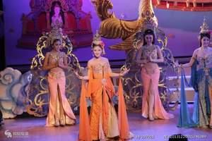 国庆郑州出境旅游线路:郑州出发到泰国包机6日—时尚精品游