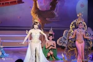 2020年暑期假期北京去新马泰旅游报价格 新马泰双飞十日游