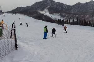 北大壶滑雪直通车一日游