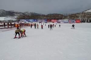 距离郑州最近的滑雪场_郑州郊区最近的滑雪场_桃花峪滑雪一日游