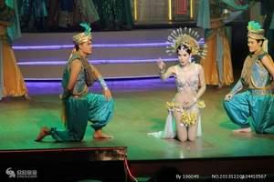 西安去泰国曼谷旅游攻略 泰国曼谷6日游价格 黄金屋/东芭乐园