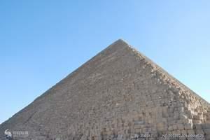 青岛到埃及旅游推荐-卢克索尼罗河 赞比亚 金字塔 红海8日游
