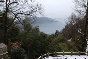 翠华山旅游景点线路  翠华山一日游  翠华山旅游攻略