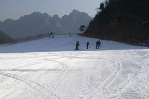 北京周边滑雪温泉年会2日游_塞纳都冰雪世界滑雪 怡馨园温泉
