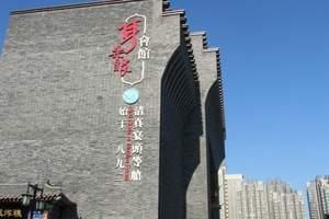 天津鼓楼商业步行街