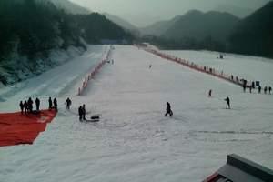 ★洛阳到木札岭速龙滑雪场一日游_洛阳周边适合初学者的滑雪场