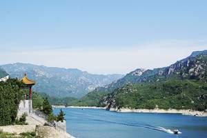 青龙峡旅游 青龙峡简介 北京怀柔青龙峡一日游