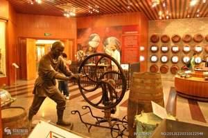 烟台张裕博物馆