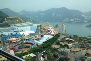 重庆到香港旅游、港澳双飞、迪斯尼海洋公园、香港四星酒店