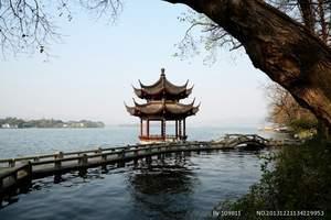 杭州西湖纯玩一日游【含车费+门票+西湖游船+导游】品质纯玩线
