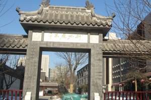 华夏鞋文化博物馆