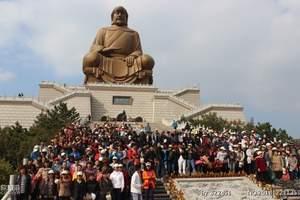 石岛赤山法华院一日游 威海中日韩三国友谊纪念地