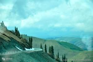 乌鲁木齐、天山天池、火洲吐鲁番、喀纳斯双卧9日游