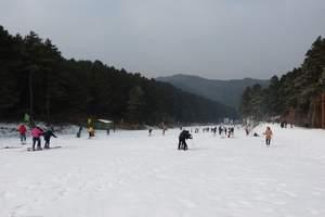 郑州周边滑雪一日游_郑州周边好玩的滑雪一日游_木札岭滑雪一日