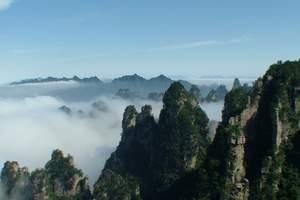 精品特惠 张家界5日游 森林公园+天门山+大峡谷玻璃桥+凤凰